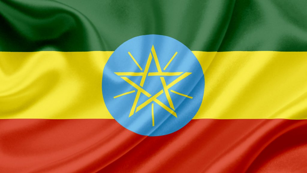 AHA's-Statement-on-the-Current-Situation-in-Ethiopia